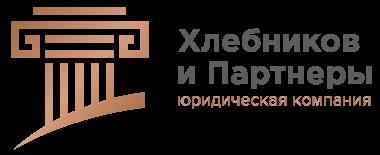 Новокуйбышевске